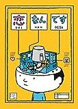 恋なんです(DVD付)