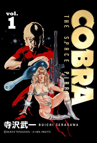 COBRA vol.1 (COBRA THE SPACE PIRATE)