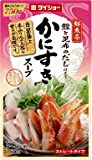 鮮魚亭 かにすきスープ 750g×10個 ダイショー カニすき 鍋の素
