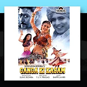 Ganga Ki Kasam