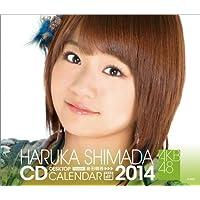AKB48 島田晴香 カレンダー 2014年