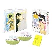 『めぞん一刻 劇場&OVA Blu-ray SET』
