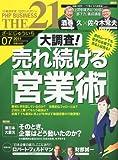 THE 21 (ざ・にじゅういち) 2011年 07月号 [雑誌]