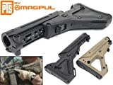 MAGPUL PTS UBR Collapsible Stock WA系GBB用 BK(ブラック)
