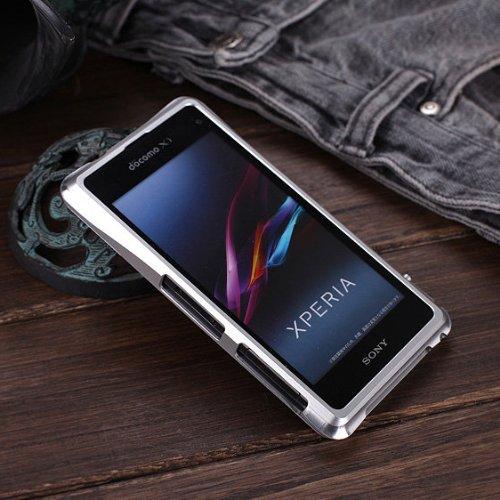 Moon Monkey Aluminum Bumper Push-Pull Cover For Sony L39H Z1 Mini (Silver)
