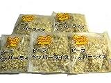 5袋セット ペッパーランチ 冷凍ビーフペッパーライス 320g×5袋