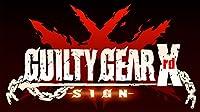 GUILTY GEAR Xrd -SIGN- Limited Box 初回生産限定特典 GUILTY GEAR Xrd -SIGN- オリジナル・サウンドトラックCD(仮称) 付