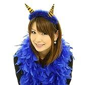 ふわふわ青鬼カチューシャ 【クリアストーン正規品】