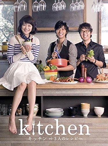 キッチン 3人のレシピ