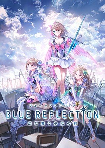 BLUE REFLECTION 幻に舞う少女の剣 (初回封入特典(オリジナルテーマ&ゲーム内コンテンツ「フリスペ! 」着せ替えテーマ ダウンロードシリアル) 同梱)