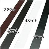 堂本剛と頭のなか (HINODE MOOK 5)