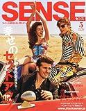 SENSE (センス) 2014年 05月号 [雑誌]