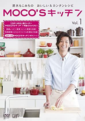 MOCO��S�����Vol.1 [DVD]