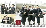 JAL「CABIN ATTENDANT」(卓上判) カレンダー 2014年