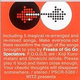 FREAKS OF GO GO SPECTATOR