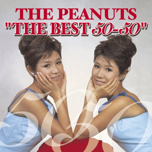 "THE PEANUTS ""THE BEST 50-50"""
