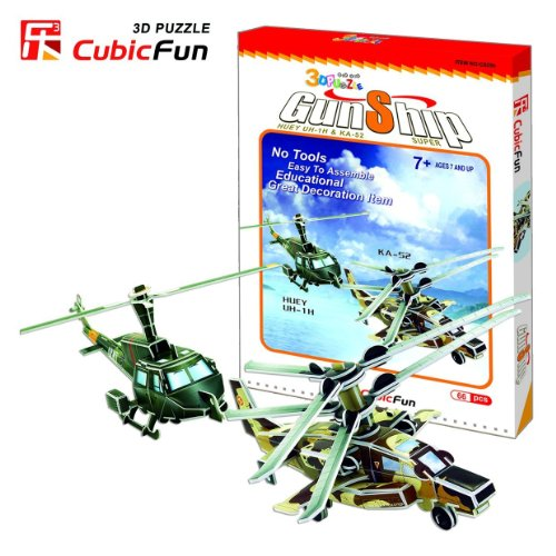 """CubicFun 3D Puzzle DIY-Series """"Gunship"""" - 1"""