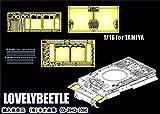 VM1/16タイガー1型戦車 タミヤ・HENGLONG(ヘンロン)用 金属製フロントフェンダー、リアフェンダー、マフラーカバー&取り付け基部 エッチングパーツセットTB