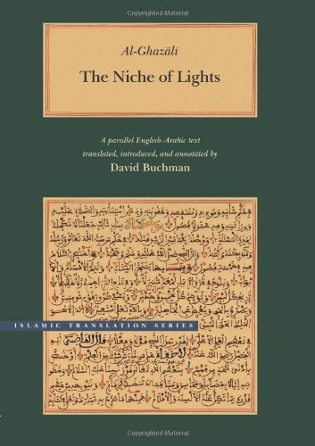 The Niche of Lights (Brigham Young University - Islamic...