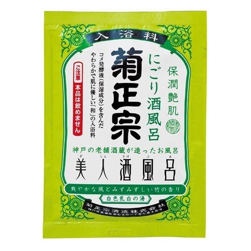 菊正宗 美人酒風呂 竹の香りX 10包