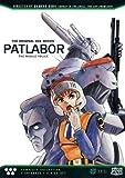 Patlabor (OVA)