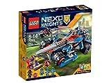 レゴ (LEGO) ネックスナイツ 4in1 マルチソードライド 70315 ランキングお取り寄せ