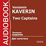 img - for Dva kapitana [Two Captains] book / textbook / text book