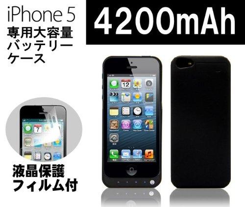 ハヤブサモバイル HB-IP5 iPhone5 / 4200mAh 黒 ブラックiPhone5専用 大容量4200mAhツーウェイバッテリー内蔵ケース。思いっきりゲームや動画撮影をしてもボタンを押すだけでiPhone5を手軽に充電,USB出力ポートからiPad,スマホ,音楽プレーヤー等の他機器充電,と2通り使える便利な大容量バッテリーがiPhone5ケースと一体に。液晶を守る硬質保護フィルムと日本語マニュアル付。国内全品検品済。