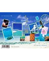 2015うみまーる卓上ムーンカレンダー `ちゅら海−Churaumi' (月の満ち欠け)
