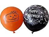 【SCGEHA】風船 ハロウィン 黒 ブラック オレンジ ジャック・オ・ランタン パーティー イベント 文化祭 飾り 30個 100個 300個 セット (100個セット)