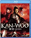 KAN-WOO/関羽 三国志英傑伝 [Blu-ray] [Color] [Dolby] [DTS Stereo] [Dubbed] [Widescreen]