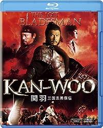 KAN-WOO/関羽 三国志英傑伝 [Blu-ray]