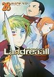 Landreaall 通常版(28): IDコミックス/ZERO-SUMコミックス