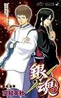 銀魂 第33巻 2010年04月02日発売