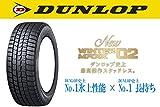 DUNLOP WINTER MAXX 02 国産 プレミアム スタッドレス 165/50R16 タイヤのみ 4本セット 2016年製