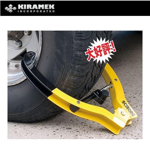 KIRAMEK [ キラメック ] タイヤロック [ 自動車用 ミニバン・RV対応 ] [ 品番 ] WORCH-2000M