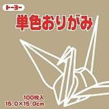 単色折紙15.0CM 145