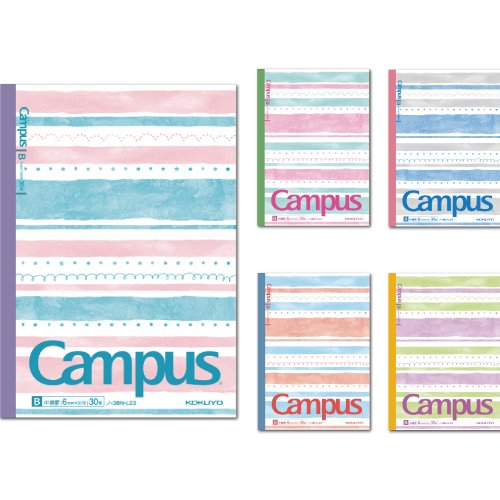 Kokuyo Campus notes limited color water border pattern B bar (6 mm wide) 5-color Pack semi B5--3BN-L23X5