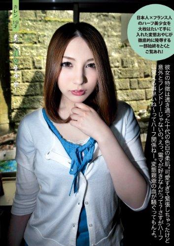 日本とフランスのハーフ美少女