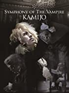 Symphony of The Vampire�ڽ�������A[CD+BD+31P��ڥե��ȡ��֥å���å��դ����ڥ����BOX����]��()