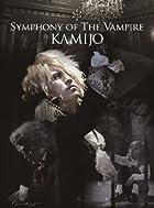 Symphony of The Vampire�ڽ�������A[CD+BD+31P��ڥե��ȡ��֥å���å��դ����ڥ����BOX����]��(�߸ˤ��ꡣ)