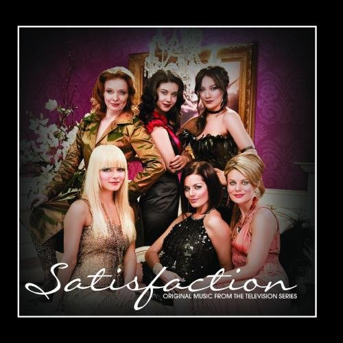 Gusto - Satisfaction (Original Soundtrack) - Zortam Music