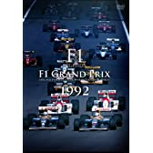F1 LEGENDS F1 Grand Prix 1992 [DVD]