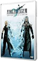 Final Fantasy VII: Advent Children [Édition Single]