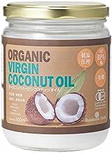 JASオーガニック認定 バージンココナッツオイル 有機認定食品 virgin coconut oil (冷温圧搾一番搾りやし油)500ml 1本