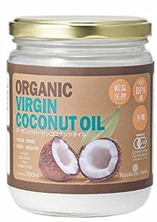 ダイエットできるおすすめのココナッツオイル