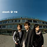 ablaze days♪absorb