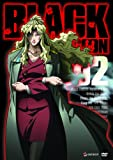 Black Lagoon Volume 2 Limited (w/ Dog Tag)
