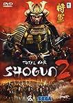 Total War: SHOGUN 2 (Mac)