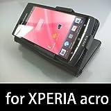 角度調節可能!スタンド機能付本革レザーケース for Xperia acro(SO-02C/IS11S)